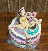 大人(滿18):LB12026情趣蛋糕+猛男蛋糕+   陽具蛋糕+   猛男 + 造型蛋糕  +台中造型蛋糕+小啾媽麻造型蛋糕.jpg