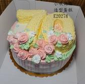 2D蛋糕(尚未分類):LE20278小啾媽麻造型蛋糕+台中造型蛋糕+70歲蛋糕+祝壽蛋糕+數字蛋糕+玫瑰花蛋糕.jpg