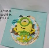 2D蛋糕(尚未分類):LE20030 小小兵蛋糕+小小兵+小小兵造型蛋糕+小小兵+小啾媽麻造型蛋糕.jpg