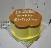 立體造型蛋糕(尚未分類):LQ76581布丁蛋糕+布丁++台中造型蛋糕+小啾媽麻造型蛋糕.jpg