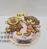 朵拉Dora:LV10042朵拉+DORA蛋糕+朵拉蛋糕+麵包超人蛋糕+麵包超人+小啾媽麻造型蛋糕+台中造型蛋糕.jpg