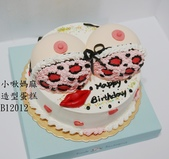大人(滿18):LB12012 波霸蛋糕  +胸部蛋糕+ ㄋㄟㄋㄟ蛋糕 +造型蛋糕+小啾媽麻造型蛋糕+台中造型蛋糕.jpg