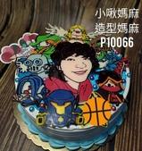 手繪人,狗,貓蛋糕:LP10066+小啾媽麻造型蛋糕+台中造型蛋糕+擬人蛋糕.jpg