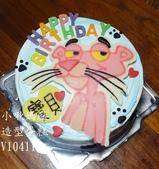 平面蛋糕(尚未分類):LV10411頑皮豹蛋糕+頑皮豹造型蛋糕+小啾媽麻造型蛋糕+台中造型蛋糕.jpg
