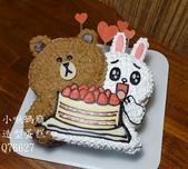 立體造型蛋糕(尚未分類):LQ76627熊大兔兔蛋糕+熊大兔兔+小啾媽麻造型蛋糕+台中造型蛋糕.jpg