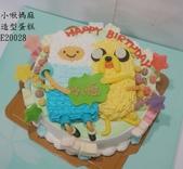 2D蛋糕(尚未分類):LE20028 探險活寶蛋糕+阿寶蛋糕+老皮蛋糕+阿寶老皮+小啾媽麻造型蛋糕.jpg