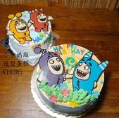平面蛋糕(尚未分類):LV10385奇寶萌兵蛋糕+奇寶萌兵+奇寶萌兵造型蛋糕+小啾媽麻造型蛋糕+台中造型蛋糕+.jpg