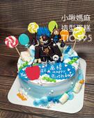 糖偶蛋糕(不分類):LT10595+小啾媽麻造型蛋糕+台中造型蛋糕.jpg
