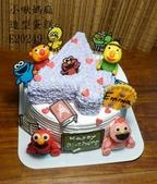 2D蛋糕(尚未分類):LE20249芝麻街蛋糕+小啾媽麻造型蛋糕+台中造型蛋糕+芝麻街.jpg