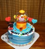 2D蛋糕(尚未分類):LE20283扭蛋蛋糕+小啾媽麻造型蛋糕+台中造型蛋糕+扭蛋機造型蛋糕.jpg