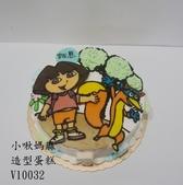 朵拉Dora:LV10032 DORA蛋糕+DORA小啾媽麻造型蛋糕+搗蛋鬼狐狸蛋糕+小啾媽麻造型蛋糕.jpg