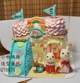 立體造型蛋糕(尚未分類):LQ76671森林家族蛋糕+森林家族造型蛋糕+兔子蛋糕+小啾媽麻造型蛋糕+台中造型蛋糕.jpg