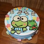 平面蛋糕(尚未分類):LV10366大眼蛙蛋糕+小啾媽麻造型蛋糕+台中造型蛋糕.jpg
