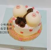 大人(滿18):LB12016猛男蛋糕   陽具蛋糕   猛男  造型蛋糕  台中造型蛋糕.jpg