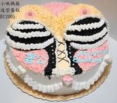 大人(滿18):LB12005 養樂多波霸蛋糕  波霸蛋糕 比基尼蛋糕.jpg