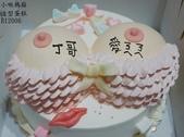 大人(滿18):LB12006 波霸蛋糕  胸部蛋糕 ㄋㄟㄋㄟ蛋糕 造型蛋糕 (4).jpg
