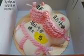 大人(滿18):LB12007 波霸蛋糕  胸部蛋糕 ㄋㄟㄋㄟ蛋糕 造型蛋糕.jpg