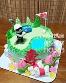 糖偶蛋糕(不分類):LT10583高爾夫球蛋糕+祝壽蛋糕+小啾媽麻造型蛋糕+台中造型蛋糕.jpg