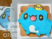 立體造型蛋糕(尚未分類):LQ76717咖波蛋糕+貓貓蟲蛋糕+小啾媽麻造型蛋糕+台中造型蛋糕.jpg