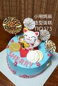 糖偶蛋糕(尚未分類):LT10575招財貓蛋糕+小啾媽麻造型蛋糕+台中造型蛋糕+招財貓.jpg