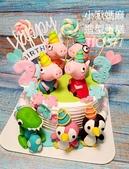 糖偶蛋糕(不分類):LT10577佩佩豬+企鵝蛋糕+恐龍蛋糕+小啾媽麻造型蛋糕+台中造型蛋糕.jpg