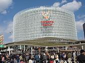 日本愛知博覽會~趕市集嚕:用部落格環遊世界~愛知博覽會
