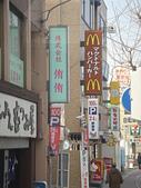 全球麥當勞集錦:日本嵯峨野麥當勞