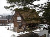 童話般的日本合掌村:店家