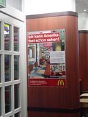 全球麥當勞集錦:法蘭克福麥當勞