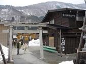 童話般的日本合掌村:村落