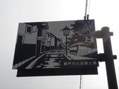 童話般的日本合掌村:哈哈....有味道的指標