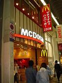 全球麥當勞集錦:大板麥當勞