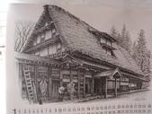 童話般的日本合掌村:日曆