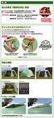 露營裝備:LOGOS N3030J排風速立屋客廳帳