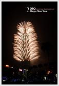 2010_台北101夜未眠[大圖分享版]:1052677511.jpg