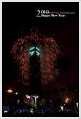 2010_台北101夜未眠[大圖分享版]:1052677517.jpg