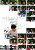 9501限定紀念冊:1067511597.jpg