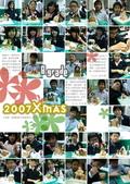 9501限定紀念冊:1067511601.jpg