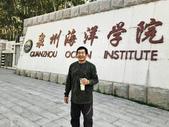 泉州海洋學院:731201+.jpg