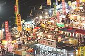斗六夜市 2010_03_20:IMG_6070.JPG