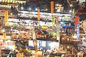 斗六夜市 2010_03_20:IMG_6072.JPG