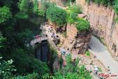 河南郭亮村:DSC_8480.jpg