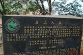 河南郭亮村:DSC_8488.jpg
