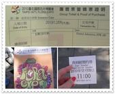 2010.12台北花博:1212923767.jpg