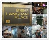 2012.08香港四日:1080273067.jpg
