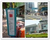 2012.08香港四日:1080273091.jpg