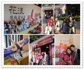 2010.12台北花博:1212923768.jpg