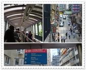2012.08香港四日:1080273092.jpg