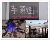 2010.12台北花博:1212923769.jpg