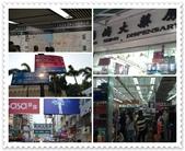 2012.08香港四日:1080273069.jpg